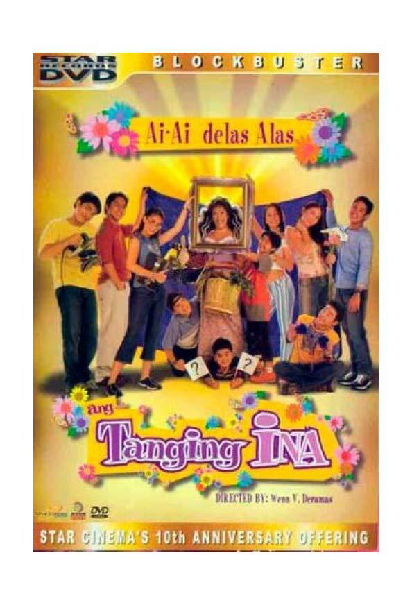 Ang tanging Ina kapak