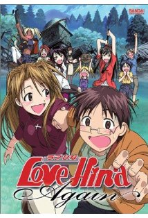 Love Hina Again kapak