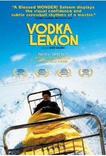 Vodka Lemon kapak