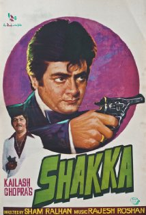 Shakka kapak