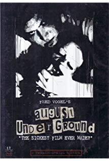 August Underground kapak