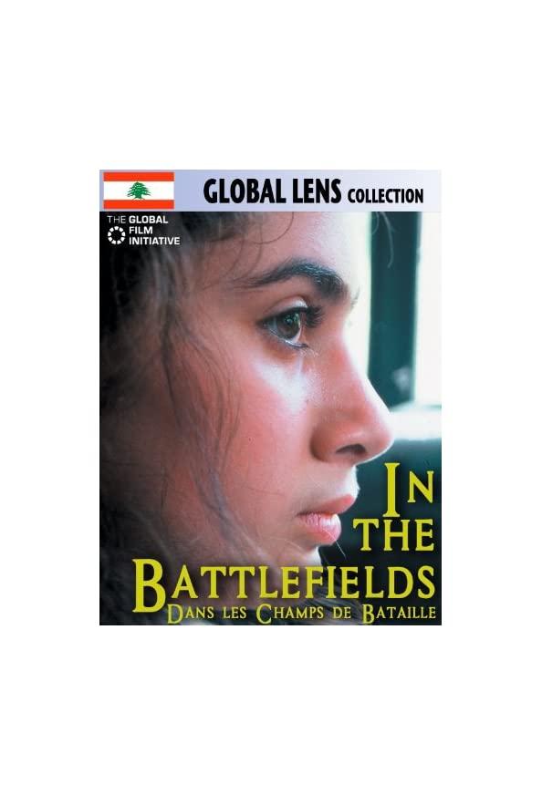 In the Battlefields kapak
