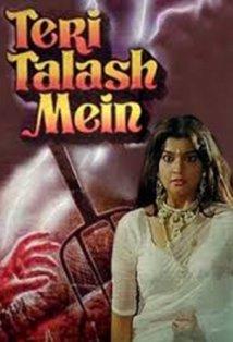 Teri Talash Mein kapak