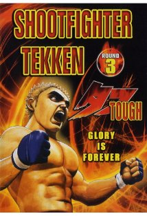 Shootfighter Tekken: Round 3 kapak