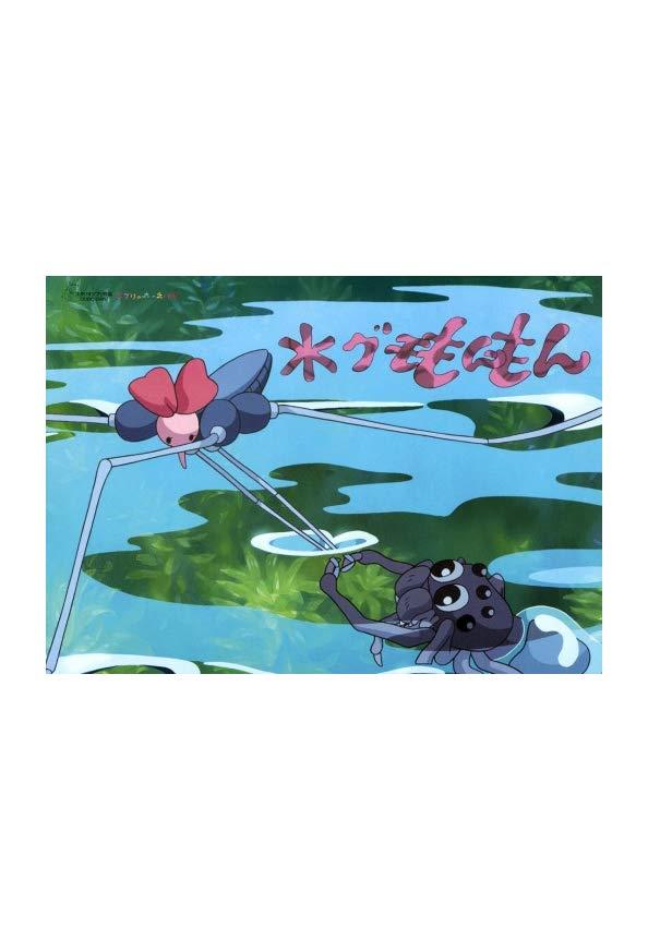 Monmon the Water Spider kapak