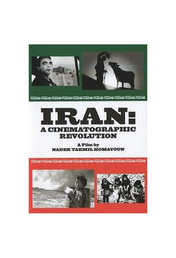 Iran: A Cinematographic Revolution kapak