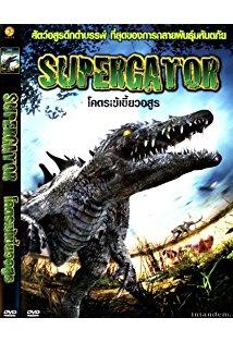 Supergator kapak