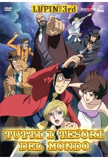 Lupin III: Stolen Lupin kapak
