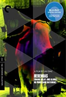 Heremias: Unang aklat - Ang alamat ng prinsesang bayawak kapak