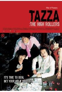 Tazza: The High Rollers kapak