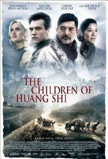 The Children of Huang Shi kapak