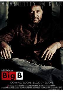 Big B kapak