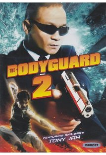 The Bodyguard 2 kapak