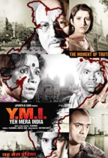Y.M.I. Yeh Mera India kapak