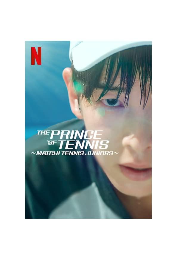The Prince of Tennis - Match! Tennis Juniors kapak