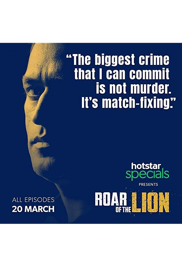 Roar of the Lion kapak