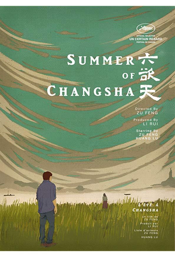 Summer of Changsha kapak