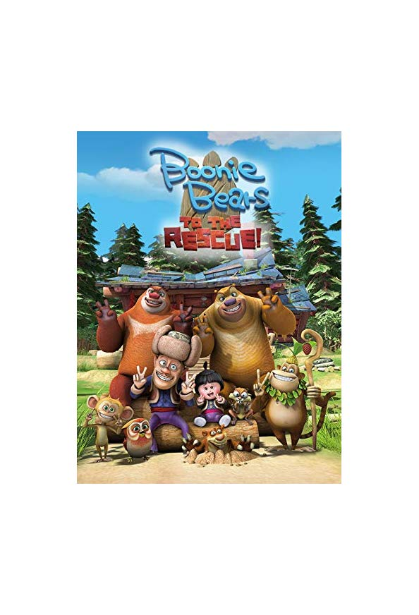 Boonie Bears: To the Rescue kapak