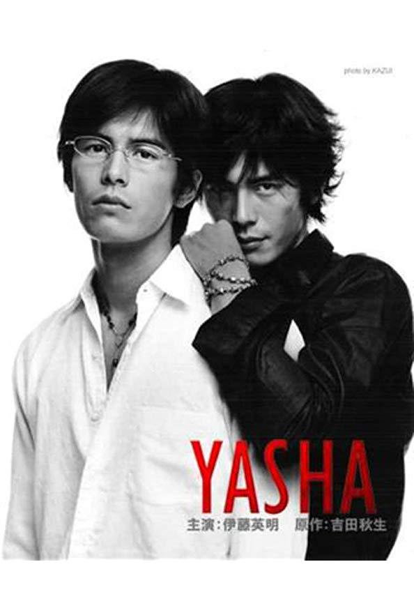 Yasha kapak