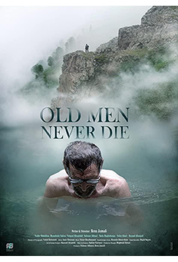 Old Men Never Die kapak
