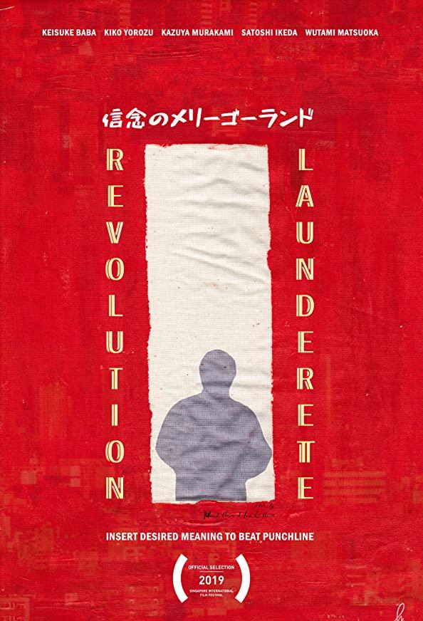 Revolution Launderette kapak