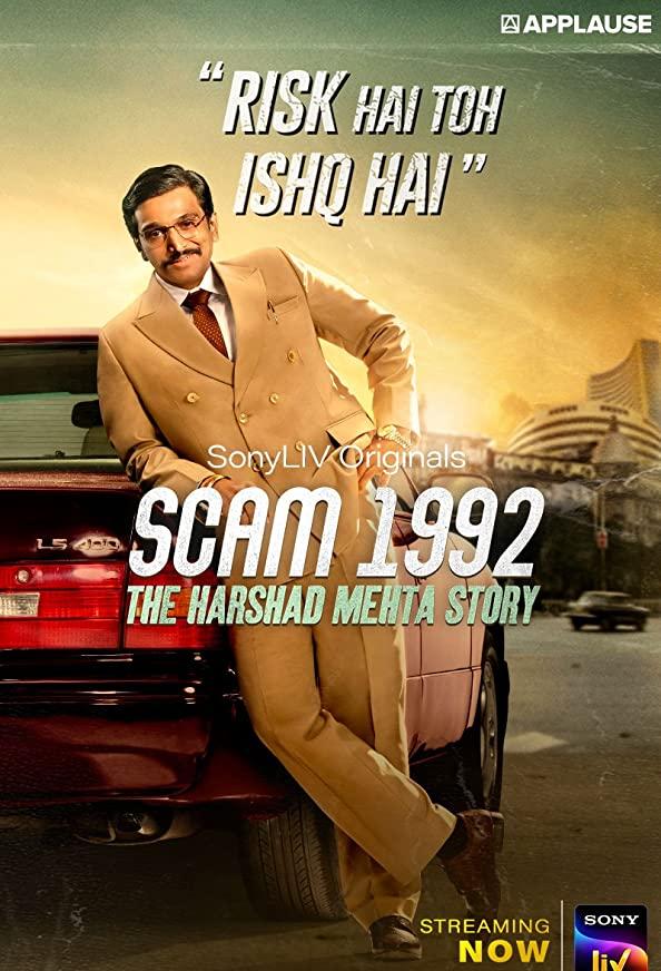 SCAM 1992: The Harshad Mehta Story kapak