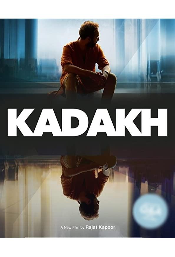 Kadakh kapak