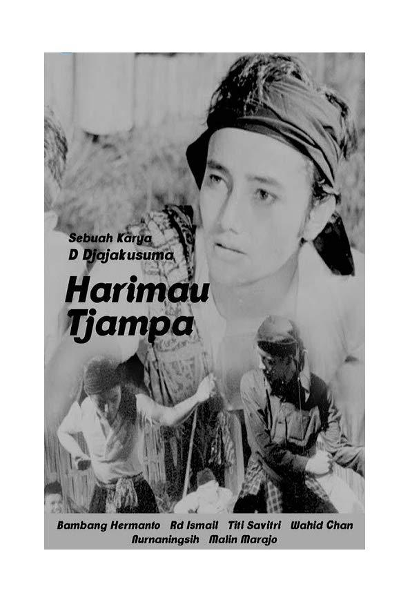 The Tiger from Tjampa kapak