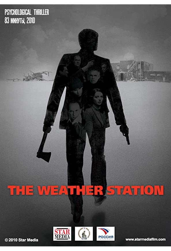 The Weather Station kapak