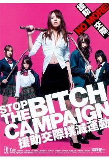 Stop the Bitch Campaign kapak