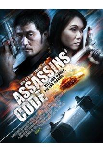 Assassins' Code kapak