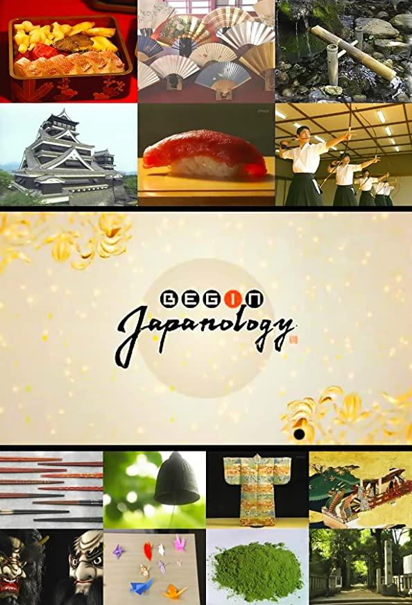 Begin Japanology kapak