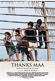 Thanks Maa kapak