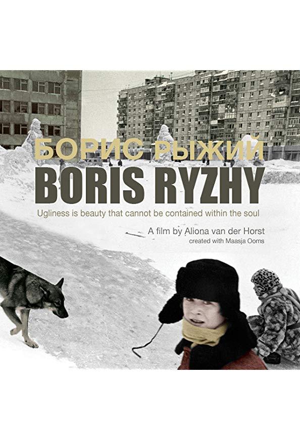 Boris Ryzhy kapak