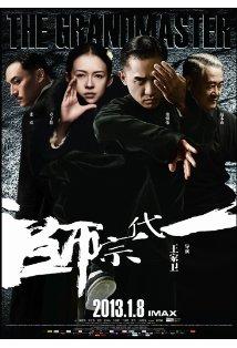 Yi dai zong shi kapak
