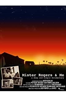 Mister Rogers & Me kapak