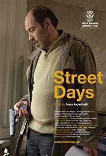 Street Days kapak