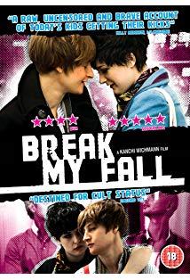 Break My Fall kapak