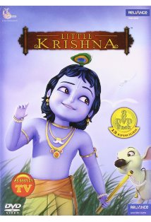 Little Krishna kapak
