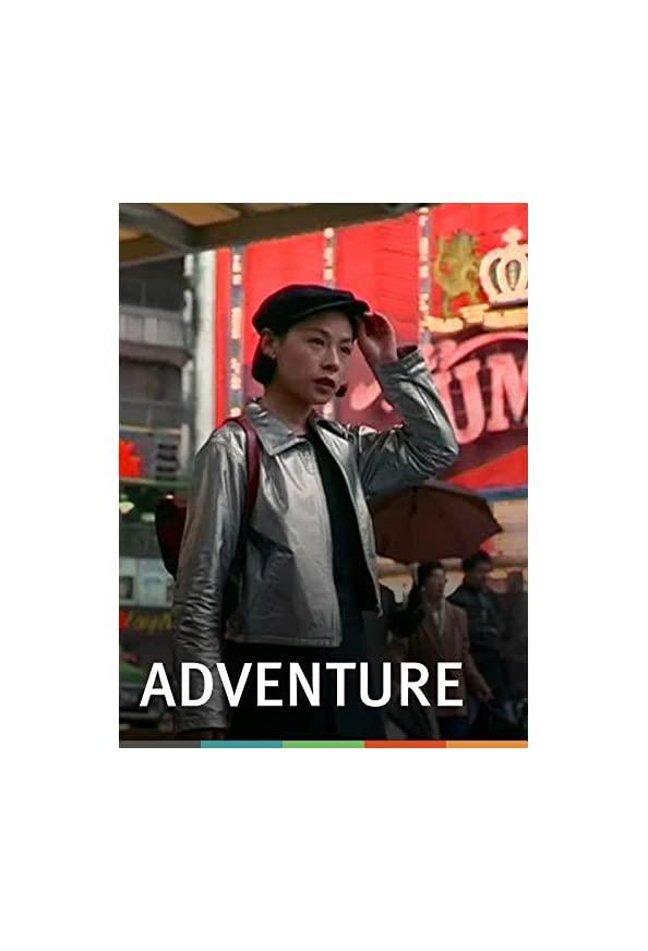 Adventure kapak