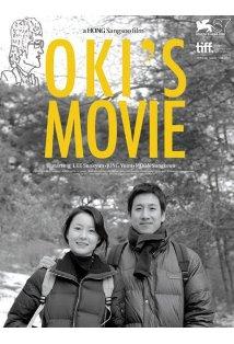 Ok-hui-ui yeonghwa kapak