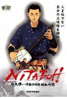 Nitaboh: Tsugaru shamisen shiso gaibun kapak