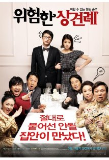 Wi-heom-han sang-gyeon-rye kapak