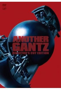 Another Gantz kapak