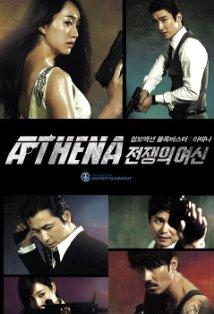 Athena: Jeonjaeng-ui Yeoshin kapak
