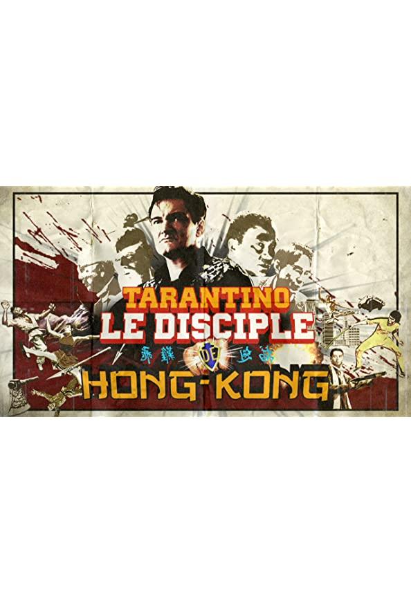 Tarantino, le disciple de Hong-Kong kapak