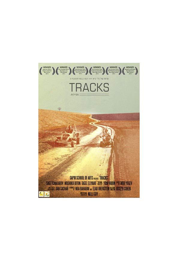 Tracks kapak