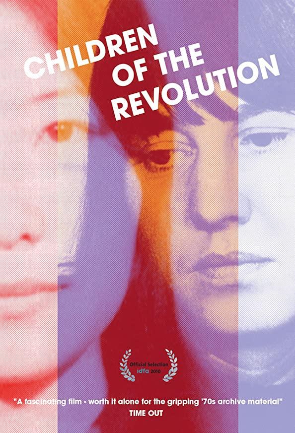Children of the Revolution kapak