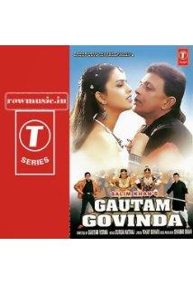 Gautam Govinda kapak