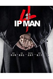 Ip Man 4: The Finale kapak